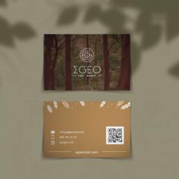 EGEO-05